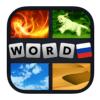 jugar a 4 fotos 1 palabra en Ruso
