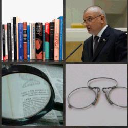 1-Palabra-4-Fotos-nivel-1.13-Gafas