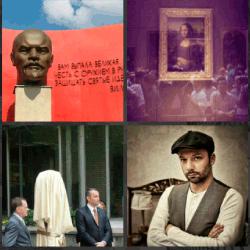 1-Palabra-4-Fotos-nivel-2.12-Busto