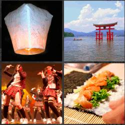 1-Palabra-4-Fotos-nivel-2.2-Japón